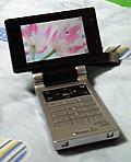 Vodafone V905SH / SHARP