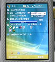 20070120_4