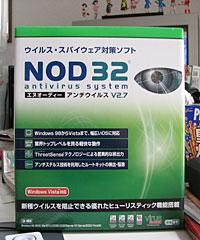 20070317_2