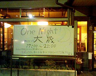 20070326_0