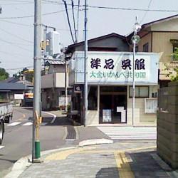 20070526_2