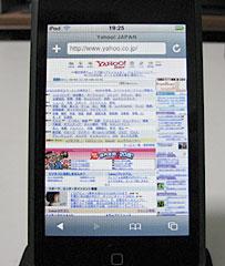 20071004_3