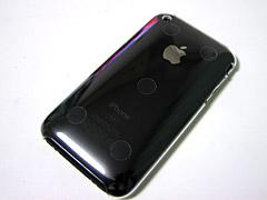 20080809_02