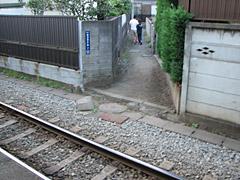 20081004_16