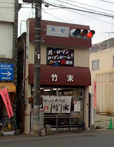 20081115_01