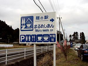 20081213_01
