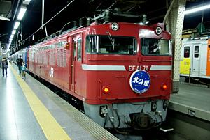 20091012_25