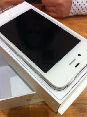 20110716_112250000_iOS