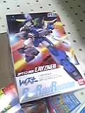 SPT-LZ-00X LAYZNER / BANDAI