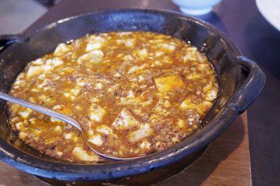 蓮花茶廊の麻婆豆腐