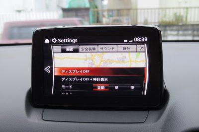 マツダ デミオ 13S (DJ3FS) マツダコネクト