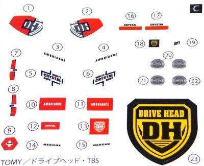 ドライブヘッド 食玩 Miniレスキューコレクション ホワイトクリスタルホープ