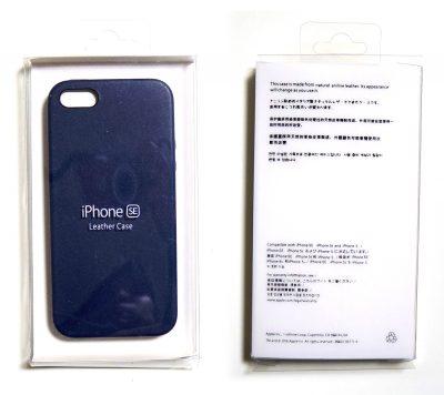 iPhone SE用 天然革 レザーケース
