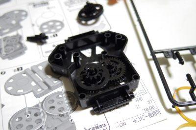 紙飛行機ランチャー / ポチっと発明ピカちんキット