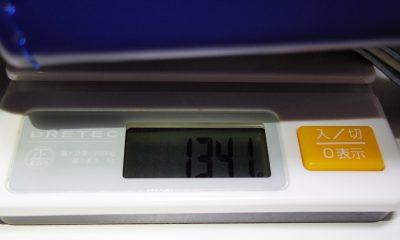 フィットちゃん タフボーイDX (FIT-230AZ)