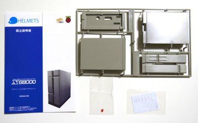 X68000型 Raspberry Pi 2/3用ケース グレー