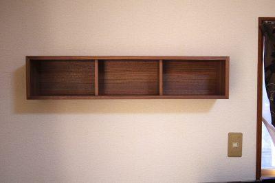 無印良品 壁に付けられる家具・箱・幅88cm・ウォールナット材