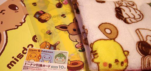 ミスタードーナッツ福袋 2019(ポケモン)