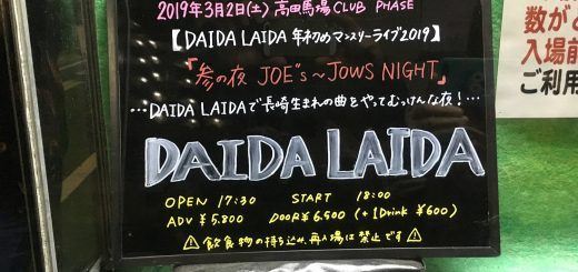 "DAIDA LAIDA 「参の夜 JOE""s~JOWS NIGHT」"