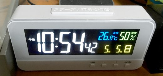 MAG 4色カラー液晶電波時計 T-684