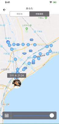 GPS BoT (AIみまもりサービス)