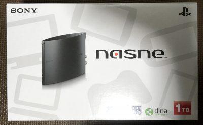 nasne (CUHJ-15004)