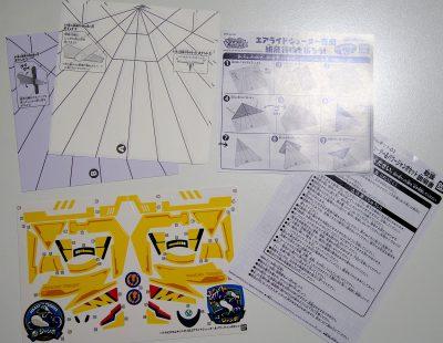バトルピカちんキット01 DXエアライドシューター&パワージャンボセット