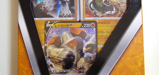ポケモンカードゲーム ソード&シールド スターターセットV 闘