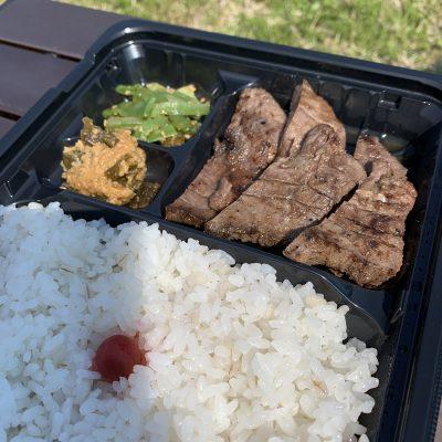 牛たん欅の牛たん弁当(3枚)