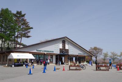 入笠山 ゴンドラ山麓駅