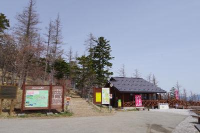 入笠山 ゴンドラ山頂駅