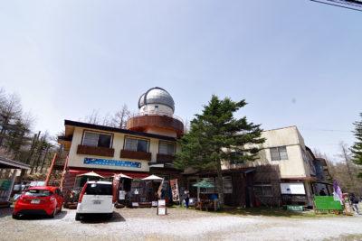 マナスル山荘